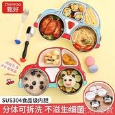 寶寶汽車餐盤兒童餐具不銹鋼早餐卡通水果盤子碗可愛家用分格盤 1995生活雜貨