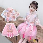 女童漢服秋季兒童中國風古裝唐裝襦裙小童兩件套裝【聚可愛】