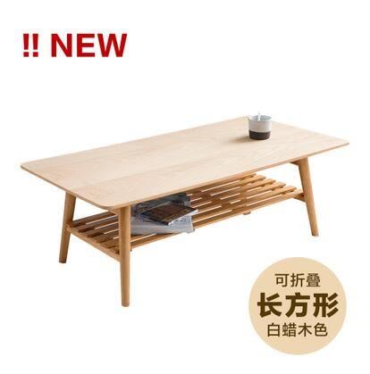 日式小戶型家具榻榻米可折疊儲物收納圓角茶几簡約客廳客廳飄窗
