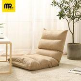 全館83折懶人沙發榻榻米折疊單人小沙發兩用網紅沙發床休閒靠背椅床上椅子