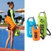 店長推薦 戶外防水包游泳包旅行袋手機衣服收納袋收納包海邊玩水防水袋