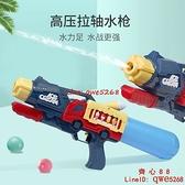 兒童水槍大號高壓抽拉打水仗神器小呲泚滋噴水搶背包男寶玩具【齊心88】