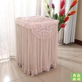 【免運】洗衣機防塵罩布藝洗衣機罩單桶防曬蓋布滾筒波輪防塵套全自動