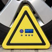尤利特X6數顯預設胎壓汽車用輪胎充氣泵便攜式多功能車載充氣泵 igo 城市玩家