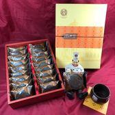【九個太陽】超人氣養生竹炭太陽餅18入/奶素 含運價530元