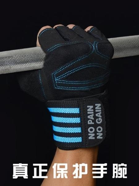 健身房手套男半指