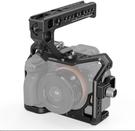 【震博】Smallrig Cage 3009頂部手把提籠套組 (帶HDMI電纜夾)適用於Sony A7Siii / A7SM3相機提籠