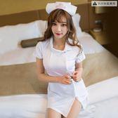 情趣內衣護士服制服誘惑角色扮演【步行者戶外生活館】