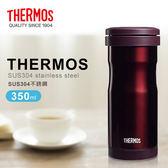 【THERMOS膳魔師】不鏽鋼真空泡茶杯/0.35L(咖啡色)