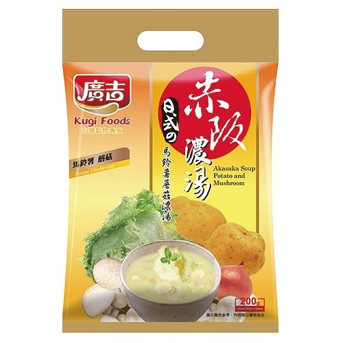 廣吉赤阪濃湯-馬鈴薯蘑菇濃湯20g x10包【愛買】