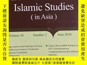 二手書博民逛書店Asian罕見journal of Middle Eastern and Islamic Studies(in A