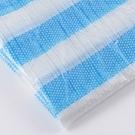 【台北益昌】帆布 16X16 尺 藍白條帆布 藍白帆布 防水布 塑膠布 搭棚架 工程防水遮蔽用