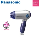 Panasonic國際牌 輕巧型吹風機 【EH-5287】