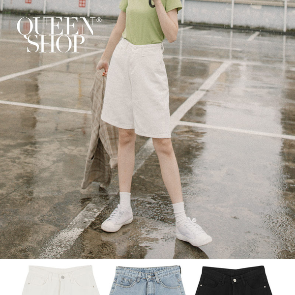 Queen Shop【04120033】休閒寬版五分牛仔褲 三色售 S/M/L/XL*現+預*