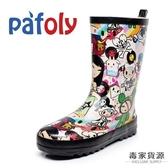 時尚平跟水鞋雨鞋女碎花橡膠雨靴中筒韓版水鞋【毒家貨源】