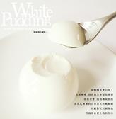 新品嚐鮮價 飛牛牧場 日本白布丁2入新包裝上市 氣球布丁