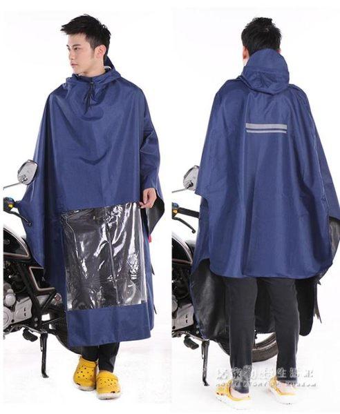 摩托車電動車雨衣