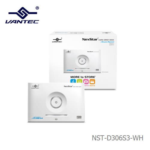 Vantec 凡達克 超高速傳輸方塊 2.5吋 3.5吋 SATA I/II/III 硬碟外接座 (NST-D306S3-WH)