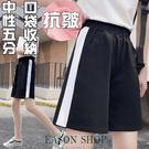 EASON SHOP(GW2445)實拍經典款側邊撞色白條鬆緊腰收腰多口袋運動褲女高腰短褲顯瘦直筒褲五分休閒褲