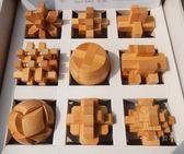 孔明鎖魯班鎖兒童成人學生木制益智玩具解鎖智力拆裝九連環全套裝【快速出貨】