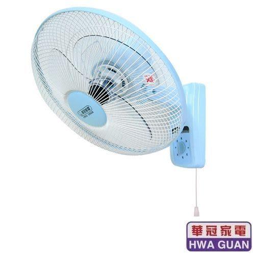 【艾來家電】 【分期0利率+免運】~夏季特價~ 華冠16吋掛壁扇/吊扇/涼風扇/電扇 BT-1698 台灣製造