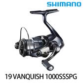 漁拓釣具 SHIMANO 19 VANQUISH 1000SSSPG / C2000S / C2000SSS / C2000SHG (紡車捲線器)