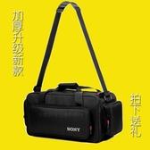 索尼攝像機包專業NX100 NX3 EX280 EA50 Z5C 1500 2500加厚攝像包 萬客城