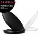 【新版】SAMSUNG 無線閃充 充電座...