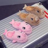 情侶個性潮流拖鞋一家三口室內棉拖鞋男女海豚兒童可愛棉拖鞋 街頭布衣