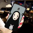 [J7Pro 軟殼] 三星 Samsung Galaxy j7 pro J730 手機殼 保護套 外殼 無臉男