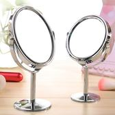 【雙11】不銹鋼創意臺式化妝鏡歐式放大鏡子雙面梳妝鏡結婚公主鏡便攜美容折300