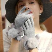 手套 羊毛手套女冬秋加絨加厚保暖真兔毛韓版可愛開車五指觸屏 df9261【潘小丫女鞋】