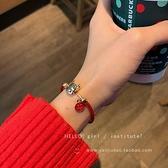 【Charm Beauty】牛年本命年 轉運紅繩 手鏈女 ins小眾 設計輕奢 精致 情侶閨蜜 編織手繩