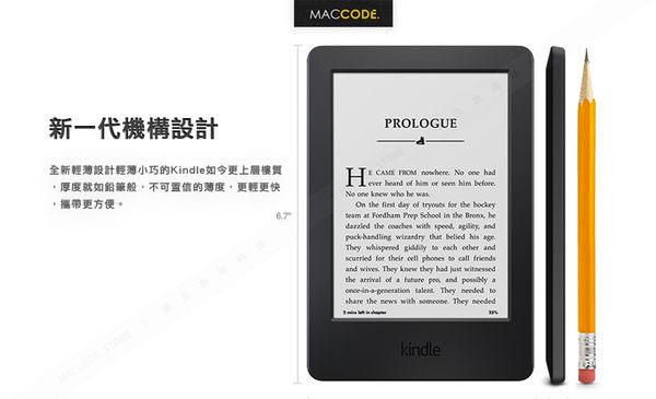 Amazon Kindle 7代 美版 電子書 廣告版 內建中文系統 黑色 2014最新