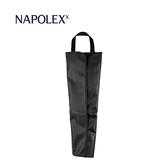日本 NAPOLEX 碳纖紋大容量雨傘套 雨傘袋 收納 抗菌 防臭 置物 Fizz-1106