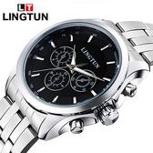 手錶男士機械錶時尚潮流多功能機械手錶男士夜光機械男錶 免運