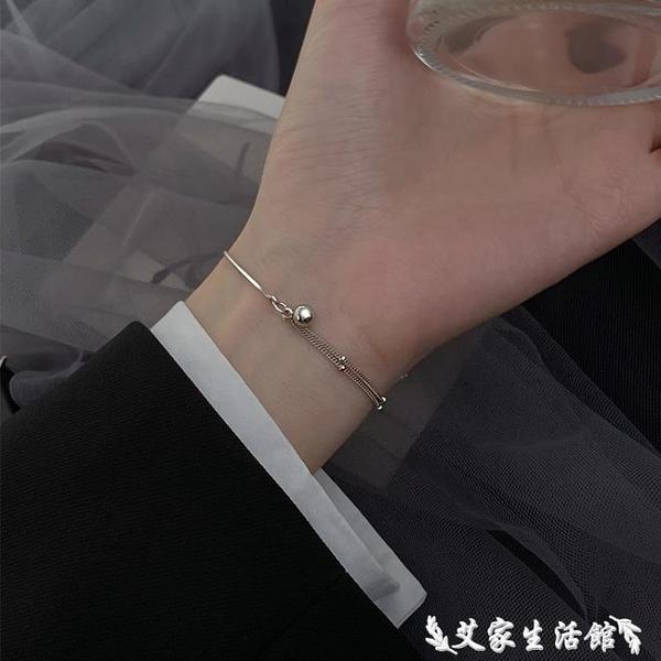 手鍊 925純銀轉運珠手鍊女ins小眾設計百搭手飾簡約學生雙層冷淡風飾品 艾家