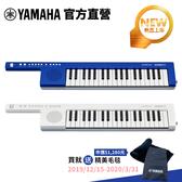 【贈精美毛毯】Yamaha SHS-300 肩背式鍵盤-白/藍 共二色