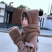 兒童帽子圍巾手套三件套裝一體帽女童秋冬季保暖男童護耳圍脖帽潮 LOLITA