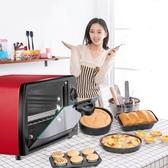 烤箱電烤箱家用烘焙全自動 雙層烘焙機小烤箱迷你小型12升L多功能烤箱 LX220v 衣間迷你屋