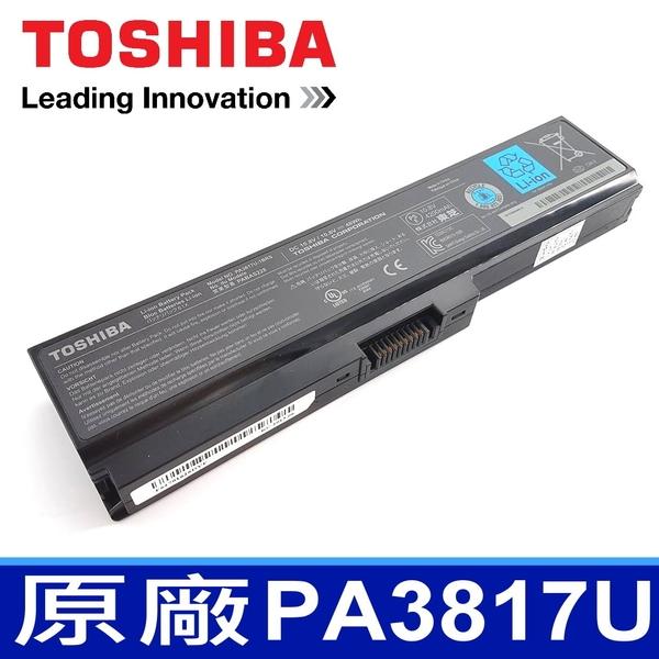東芝 TOSHIBA PA3817U-1BRS 原廠電池 C650 C650D C655 C655D L510 L515 L730 L735 L740 L745 L750 L755