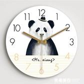 現代簡約熊貓鐘表客廳掛鐘創意北歐靜音個性臥室家用大號石英時鐘  米希美衣