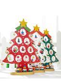 木質迷你小聖誕樹桌面擺件聖誕裝飾品開業場景布置DIY聖誕節禮物