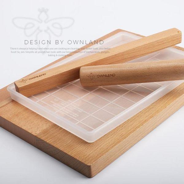 牛軋糖模具盤切割器家用手工牛扎糖diy巧克力烘焙工具套裝 igo 伊衫風尚