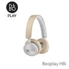 【限時下殺+24期0利率】B&O PLAY Beoplay H8i 耳罩式藍芽耳機 黑 / 棕 / 粉