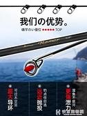 磯竿磯釣竿遠投竿超硬滑漂超輕海竿碳素長節兩用桿大導環魚竿  快意購物網