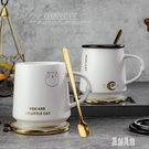 馬克杯 創意潮流家用陶瓷子可愛帶蓋勺早餐咖啡杯女韓版喝水杯 LR15744【原創風館】