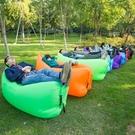 懶人戶外充氣沙發袋戶外便攜式空氣床墊午休...
