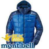 【Mont-Bell 日本 男superior 800FP連帽外套 靛藍/藍】 1101464/連帽外套★滿額送