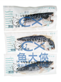 F2【魚大俠】FH109薄鹽挪威鯖魚片NG版(10KG/件)免運組